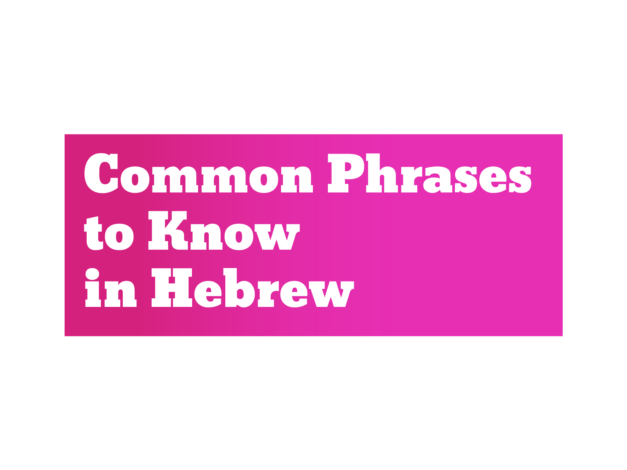 Play common words phrases to know hebrew by tiny spark on tinytap common words phrases to k m4hsunfo
