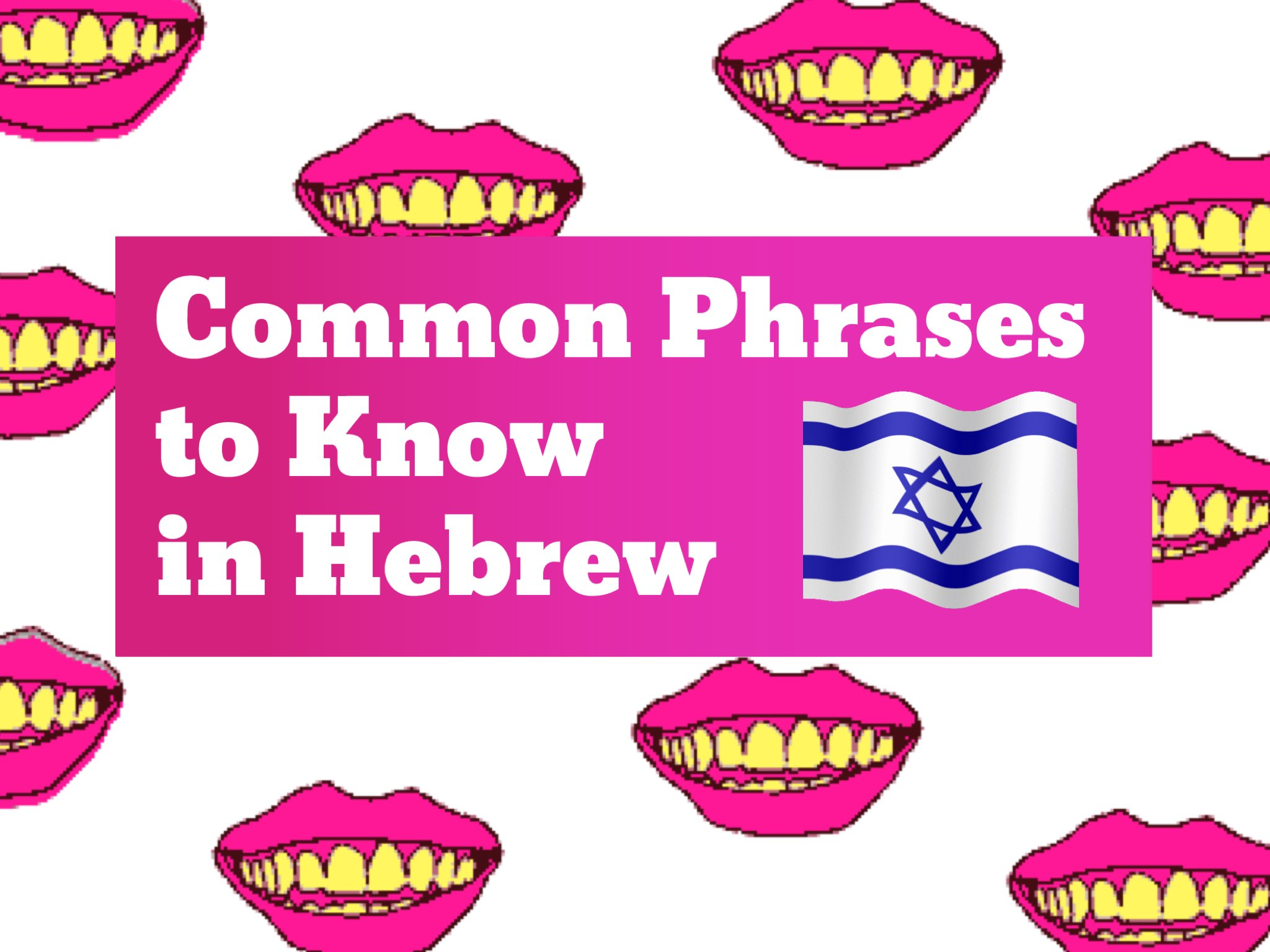 Play common words phrases to know hebrew by tiny spark on tinytap m4hsunfo